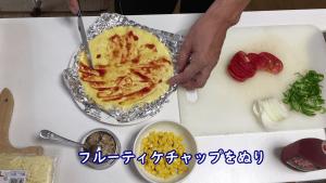 米粉ピザ完成2.mp4_000083583