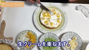 米粉ケーキ完成.mp4_000161494