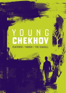 Young Chekhov text, designed by the NT Graphic Design Studio