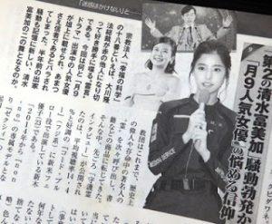 【畫像あり】新木優子は宗教「幸福の科學」の信者であること ...