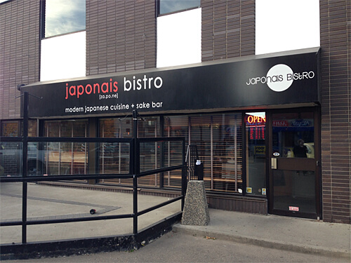Review: Japonais Bistro