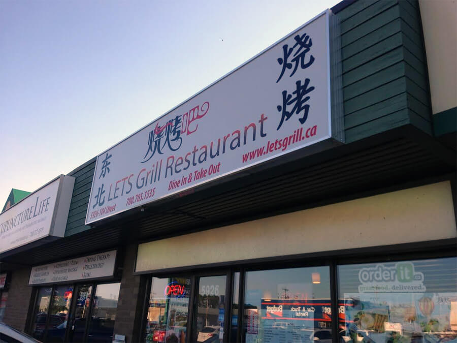 New Northeast Chinese restaurant LETS Grill located at 5924 104 Street (Calgary Trail).