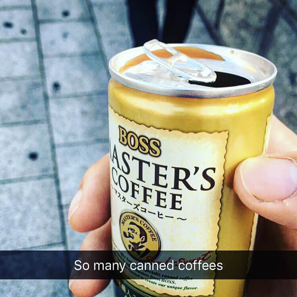 Travel Japan - Guide to Japan - Vending Machines Boss Coffee