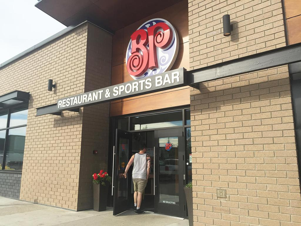 Boston Pizza Edmonton Summer Menu Giveaway