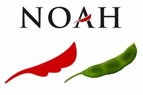 inspirasi logo noah
