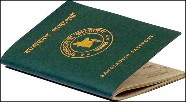 bangladesh_passport