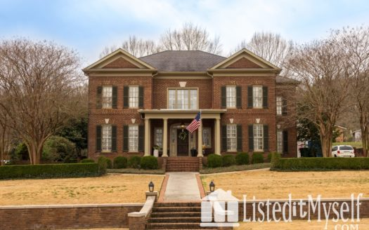 For Sale By Owner Homes in Huntsville, Alabama ListedItMyself