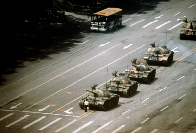 051201 Tiananmen-Square Ex