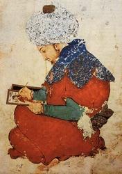 Heist Persian 377X534