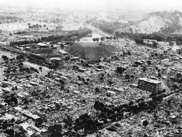 19760728Tangshan Earthquake640