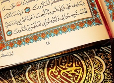 Quran-Verses