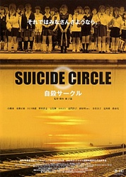 Suicidecircle