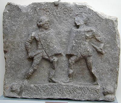 Gladiatrices