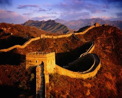 Photo Lg China