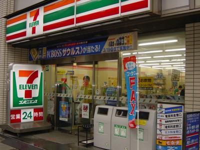 7-Eleven Tokyo