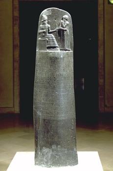 Hammur