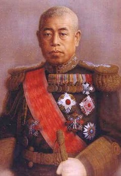 Admiral Isoroku Yamamoto Pearl Harbour.Jpg