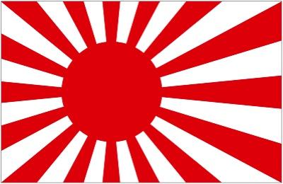 Japan-Naval-Ensign