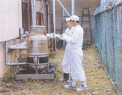 a history of the tokaimura nuclear accident Main article: tokaimura nuclear accident tokai has some infamy due to a nuclear accident that occurred on september 30, 1999, which killed two people.