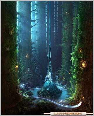 Z Bosque Encantado