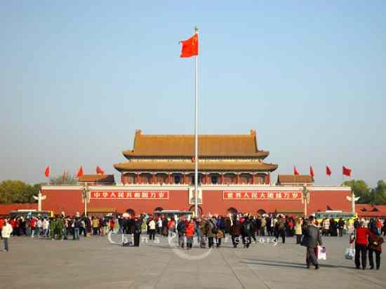 Tiananmen-Square-50408150614260