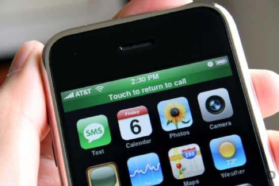 Iphone0007B