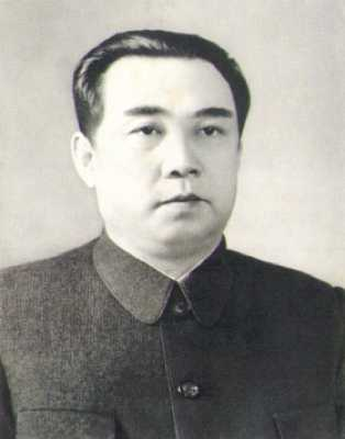 Kim Il Sung Young Official