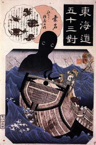 Kuwana - The Sailor Tokuso And The Sea Monster