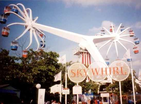 Sky Whirl 2 M