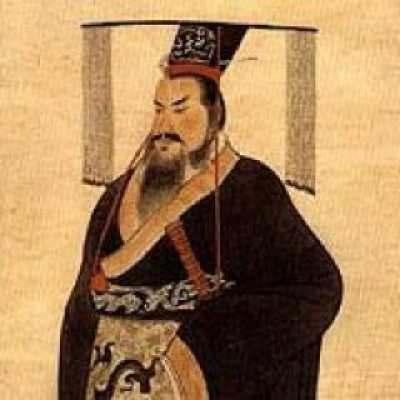 Qin-Shi-Huang