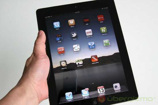 Ipad-2-Review-07