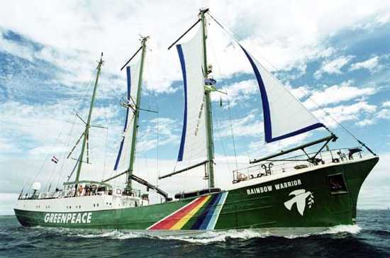 Zzzzzzzzzrainbow Warrior2
