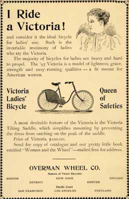 1895 Victoria