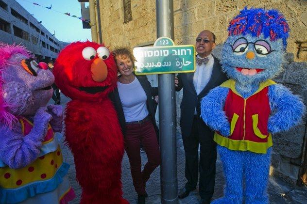 Sesame-St-Israel