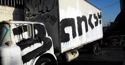 Banksytruck