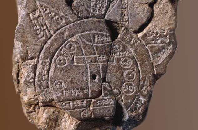 Εβραϊκή Θεολογία - Άγνωστη Γη