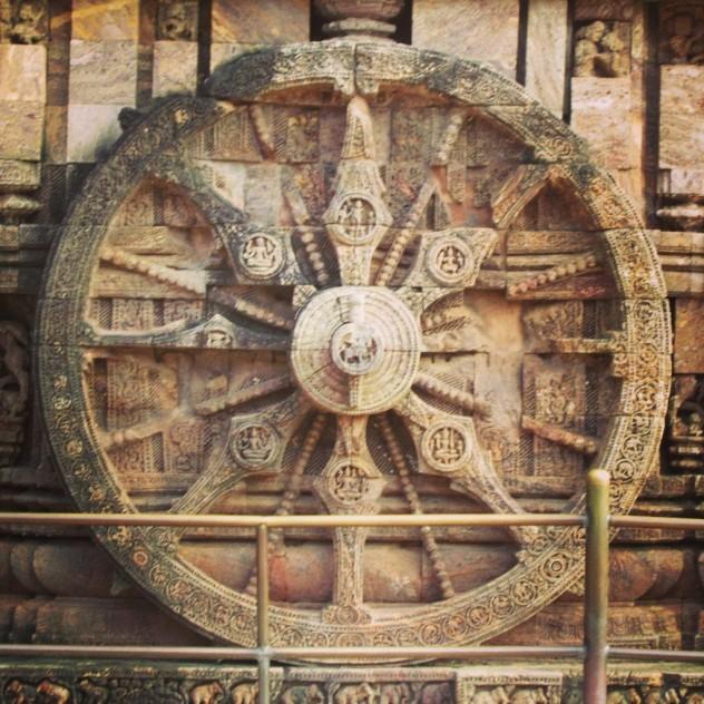 4 Sun Temple