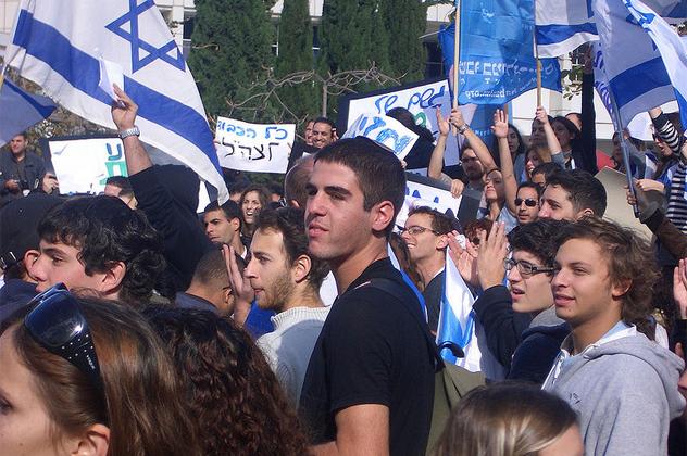 8- israel