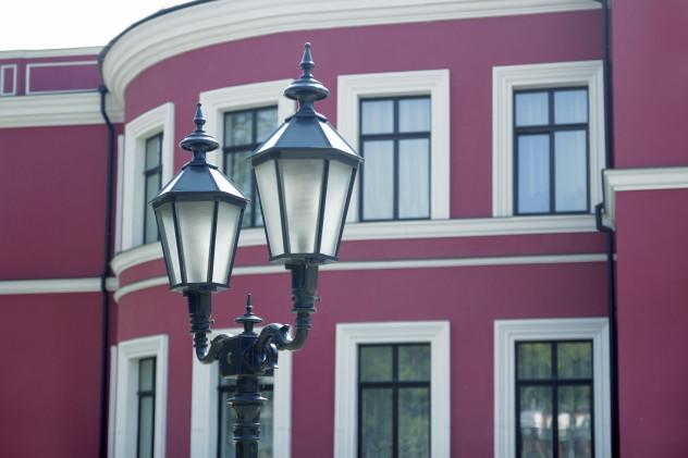9 Lamp