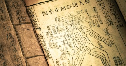 old_medicine_book
