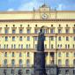 KGB Headquarters