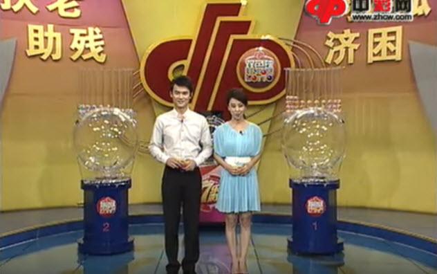 5-chinese-lottery