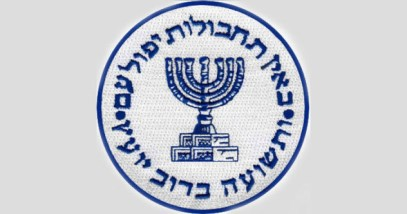 feature-b-mossad-symbol-use-this
