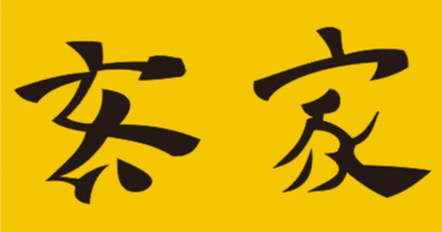10-lanfang-flag