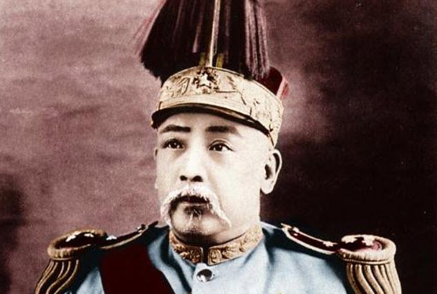 7-yuan-shikai