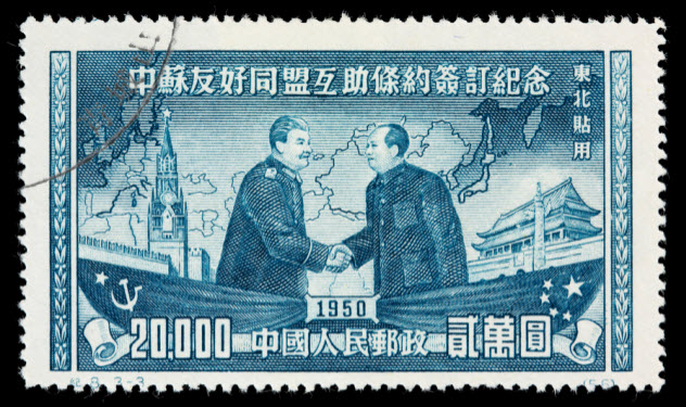 8a-mao-stamp_8894715_SMALL