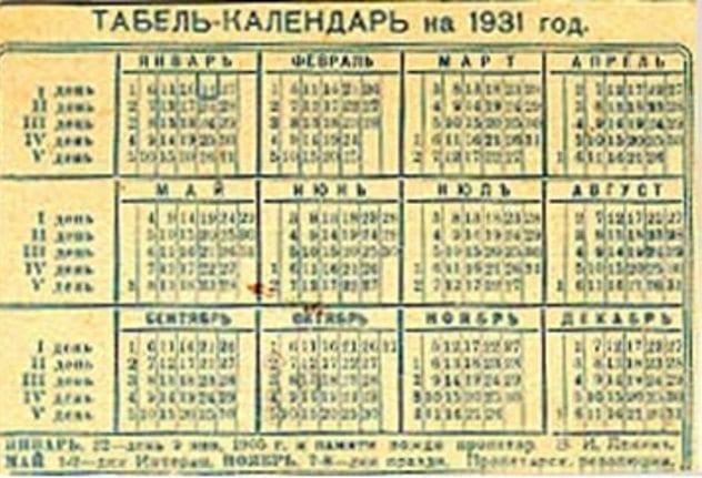 soviet-calendar