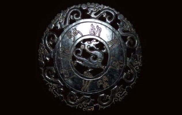5a-bi-disc