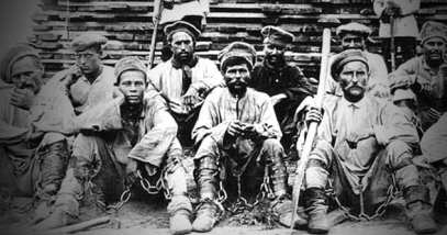 ftr-gulags RUSsiberia.jpg