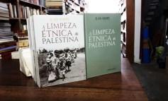 """""""A limpeza étnica da Palestina"""" agora em português"""